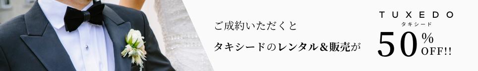 日本最大級のウェディングドレス専門店 ドレセル